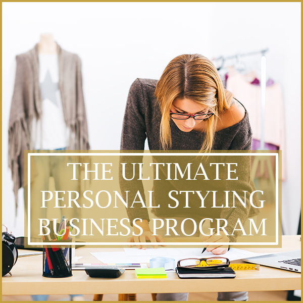 how-to-become-personal-stylist-online-course